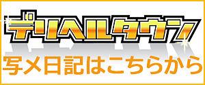 PC版タウンバナー1-320-150