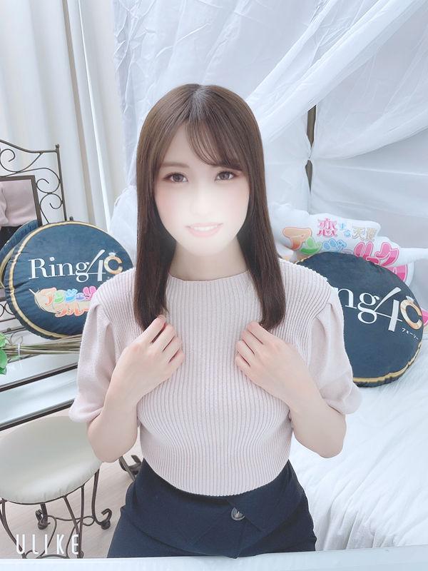 みさこRing4C