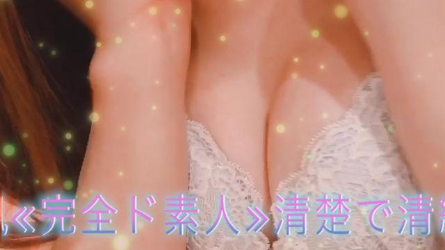 A新横きよら動画