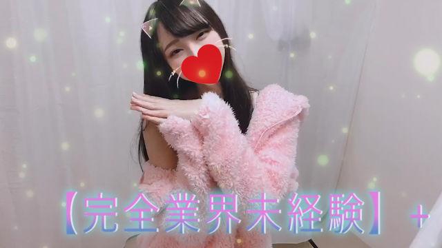 A町田ゆうこ動画