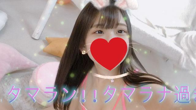 A町田みゆう動画
