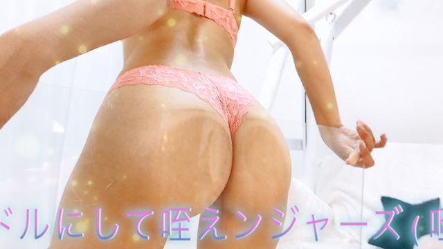 A町田かれん動画