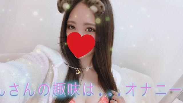 A町田はるひ動画