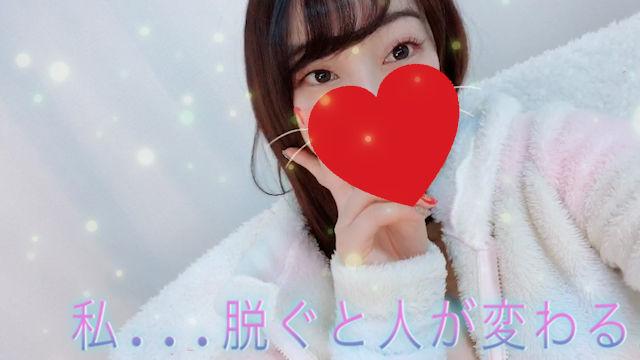 A町田あいみ動画