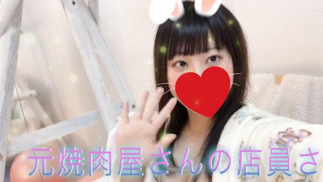 A町田きい動画
