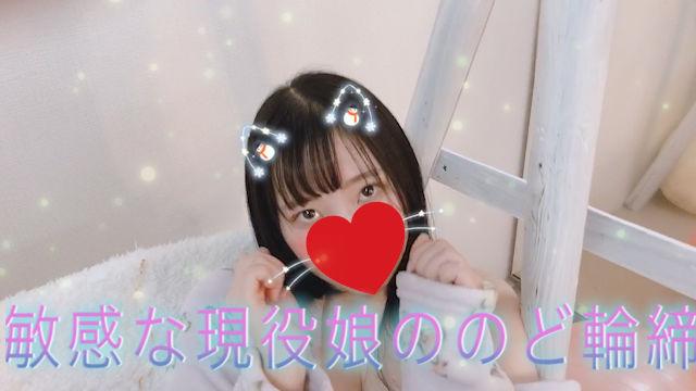 A町田あやみ動画