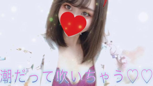 A町田たま動画