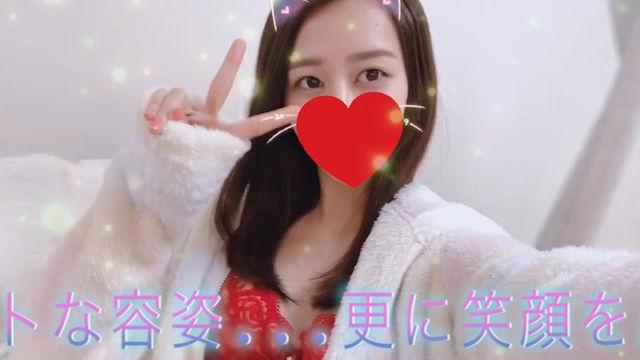 A町田のん動画