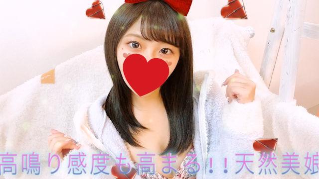 A町田あさみ動画