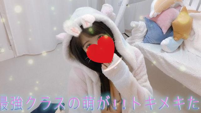 A町田おとは動画