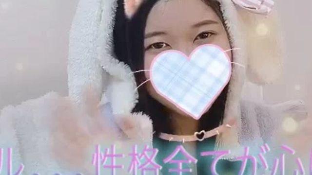 A町田らん動画