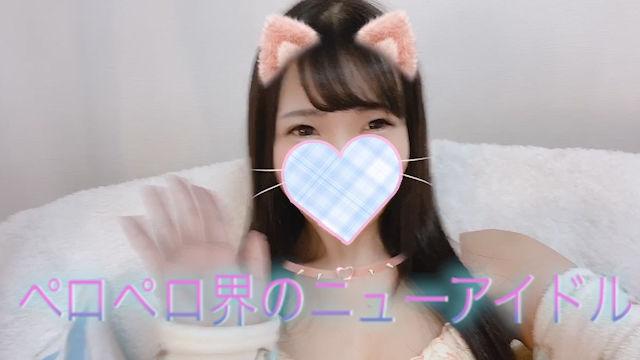 A町田とおこ動画