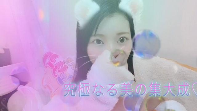 A町田ラブ動画
