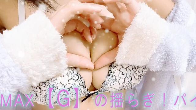 A町田ゆらぎ動画