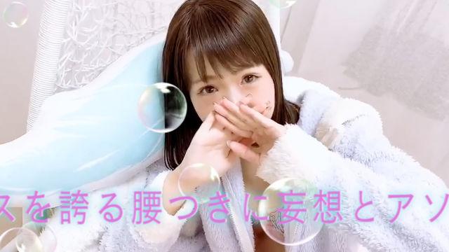 A町田いくみ動画
