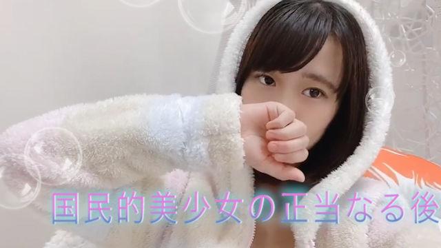 A町田まおみ動画