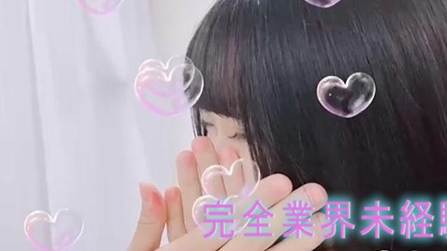 A町田ときね動画