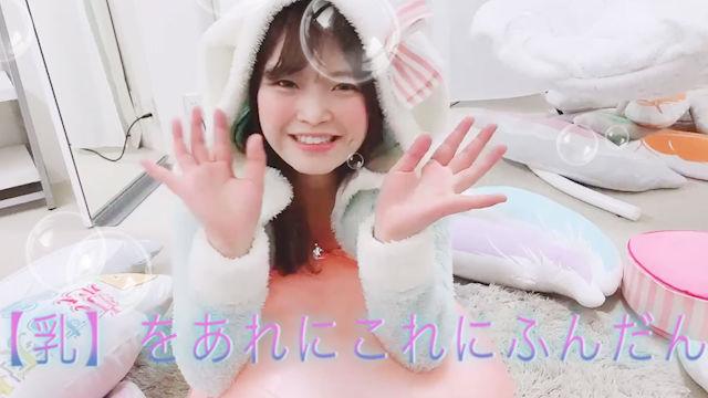 A町田らな動画
