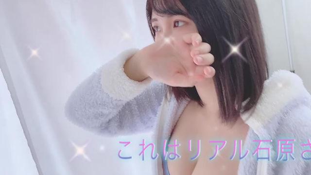 A町田みさと動画