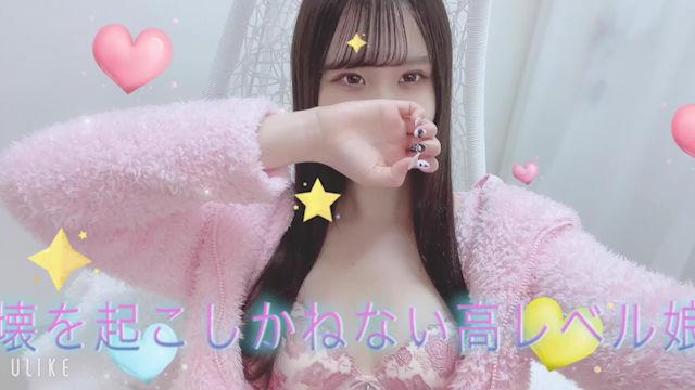 A町田ゆうか動画