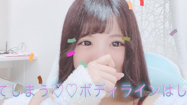 A町田のぞみ動画