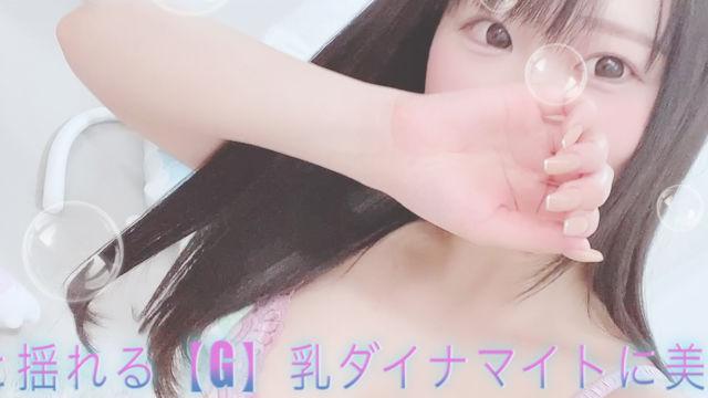 A町田うい動画