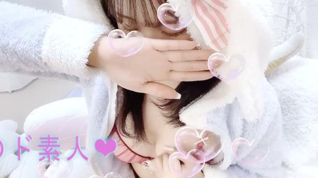 A町田はつみ動画