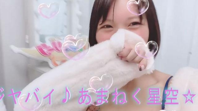 A町田あまね動画