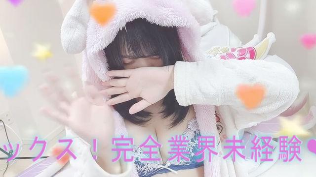 当店TOPクラスのルックス!完全業界未経験のエロカワ娘!!