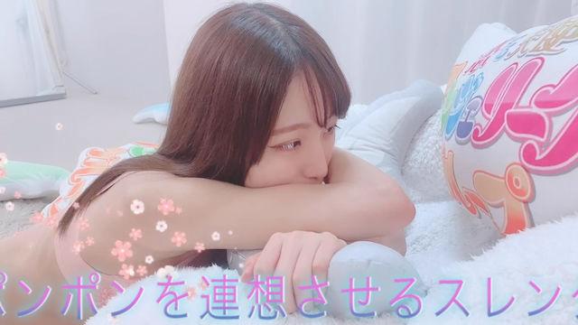 A町田すい動画
