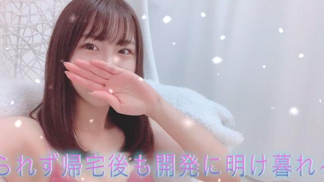 A町田さとね動画